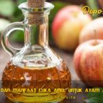 Tips Dan Manfaat Cuka Apel Untuk Ayam Aduan
