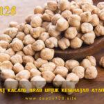 Manfaat Kacang Arab Untuk Kesehatan Ayam Aduan